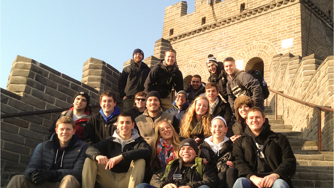 Bryant SIE students at the Great Wall in China
