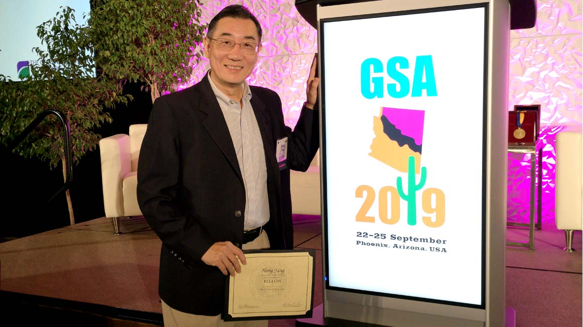 Hong Yang, Ph.D., elected fellow at Geological Society of America